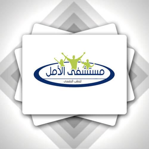 مصحة بيت الامل لعلاج الادمان بالامارات دبي
