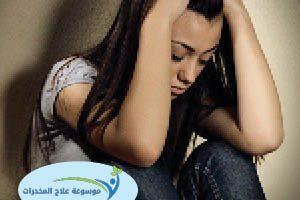 علاج الحشيش الأضرار الجسدية لتعاطي الحشيش