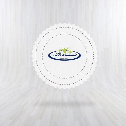 مركز بيت الامل لعلاج الادمان دبي الامارات