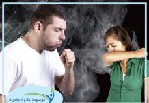 التدخين السلبي واثاره الصحية