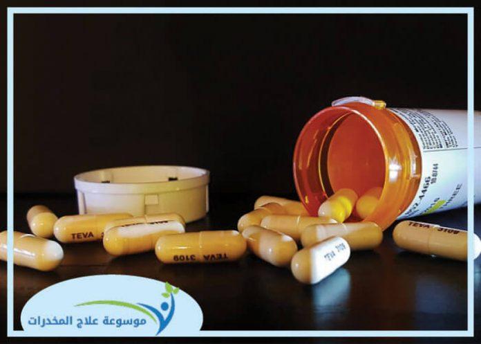 الميثادون دواء لعلاج اعراض الانسحاب