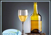 تأثير الكحول على الجهاز العصبى