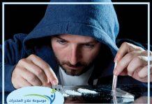 مراحل إعادة التأهيل مدمنى الكوكايين