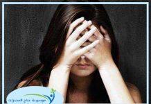 مرض الفصام الذهانى