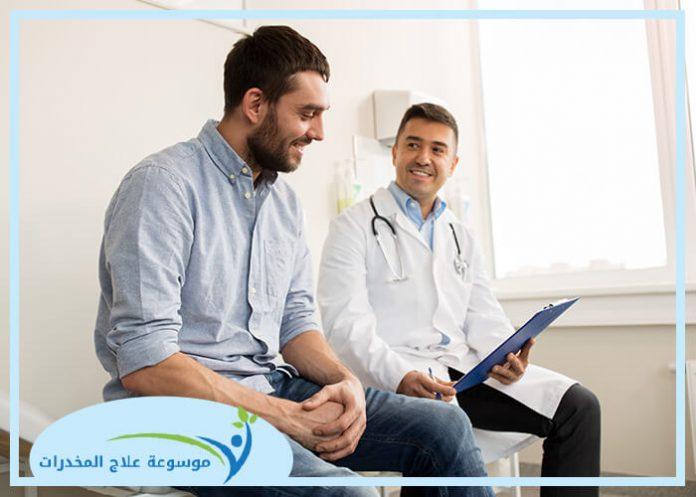 افضل دكتور لعلاج ادمان المخدرات في الكويت
