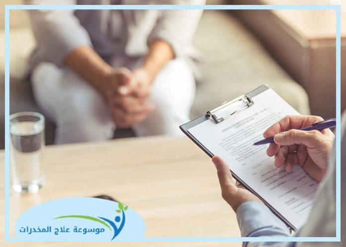 مركز علاج ادمان السيدات فى عمان