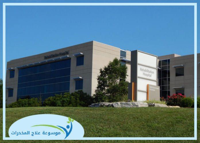 مركز علاج الإدمان في عمان