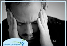 اعراض انسحاب الاستروكس