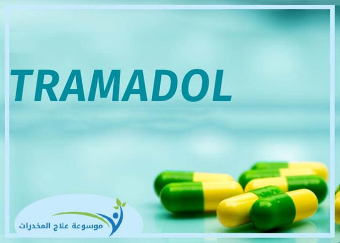 الترامادول
