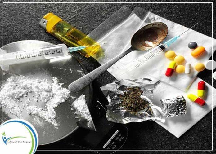 انواع المخدرات واسمائها